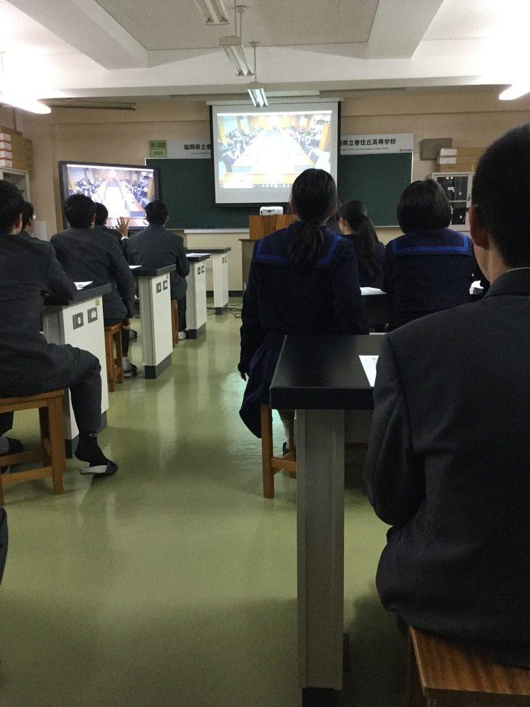香住ヶ丘高校、仁川Jinsan科学高等学校による科学調査研究交流プログラムを視察